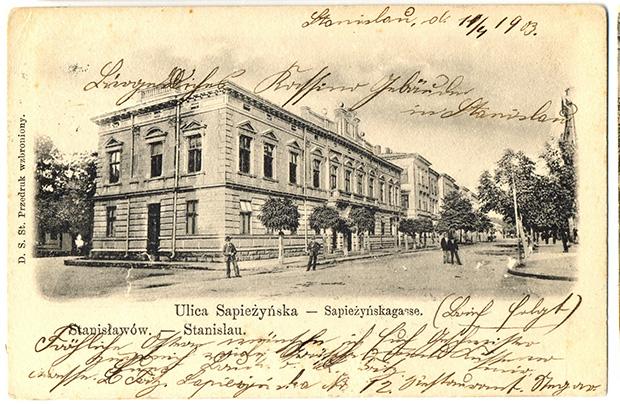Legendy starego Stanisławowa. Część 21