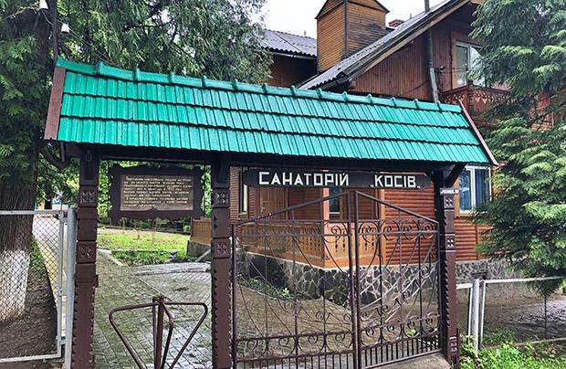 Awaryjny stan budynków dawnej lecznicy doktora Apolinarego Tarnawskiego