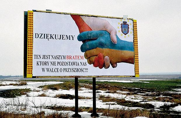 Polska-Ukraina: będą zmiany