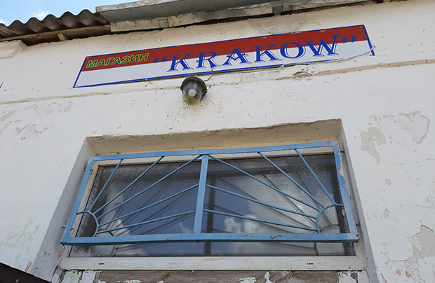 Krymok – polska wioska na dalekich Kresach