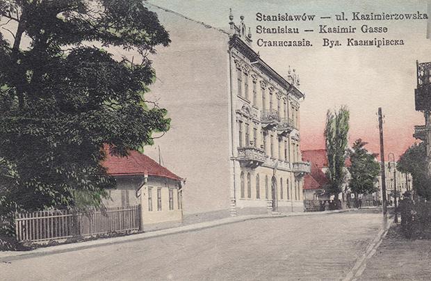 Legendy starego Stanisławowa. Część 26