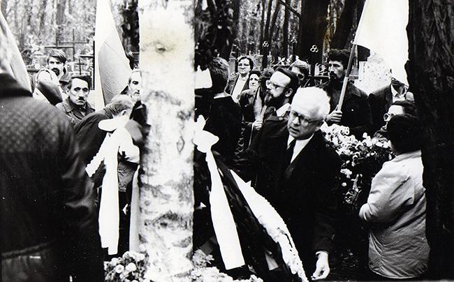 30. rocznica Aktu Pojednania we Lwowie