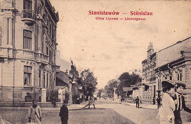 Legendy starego Stanisławowa. Część 27