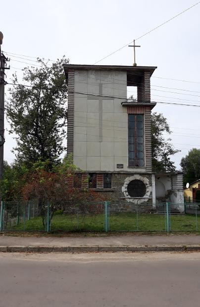Nieznany kościół na Młynkach w Drohobyczu