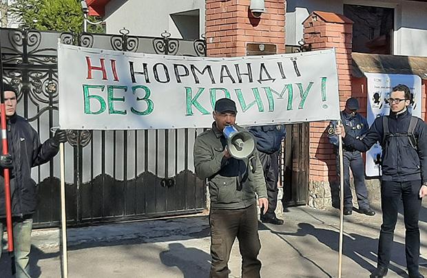 Pikieta pod Konsulatem Federacji Rosyjskiej we Lwowie