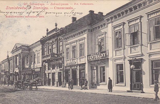 Hotele starego Stanisławowa. Epoka komfortu