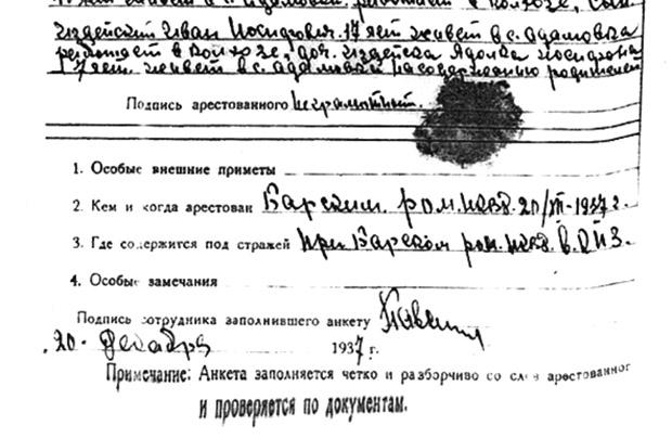 Czym zajmowali się Polacy? Starali się przetrwać w Związku Radzieckim
