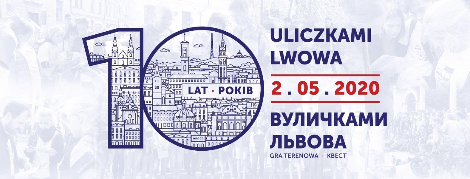 """Gra terenowa """"10 lat Uliczkami Lwowa – wersja wirtualna"""""""