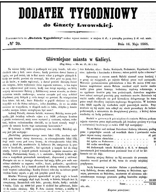Wyższe uczelnie lwowskie w latach 50. XIX wieku. Część 1