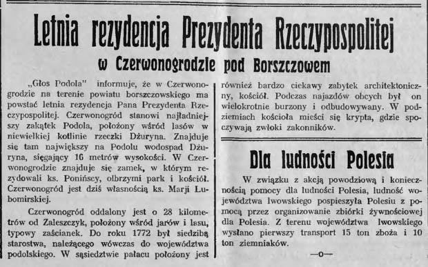 """Czerwonogród – miasto, które zniknęło i jego """"rodzynki"""""""