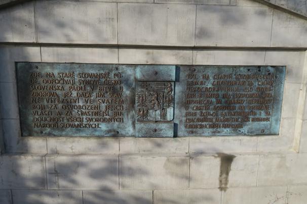 Czeski Nieznany Żołnierz poległ na Ziemi Lwowskiej