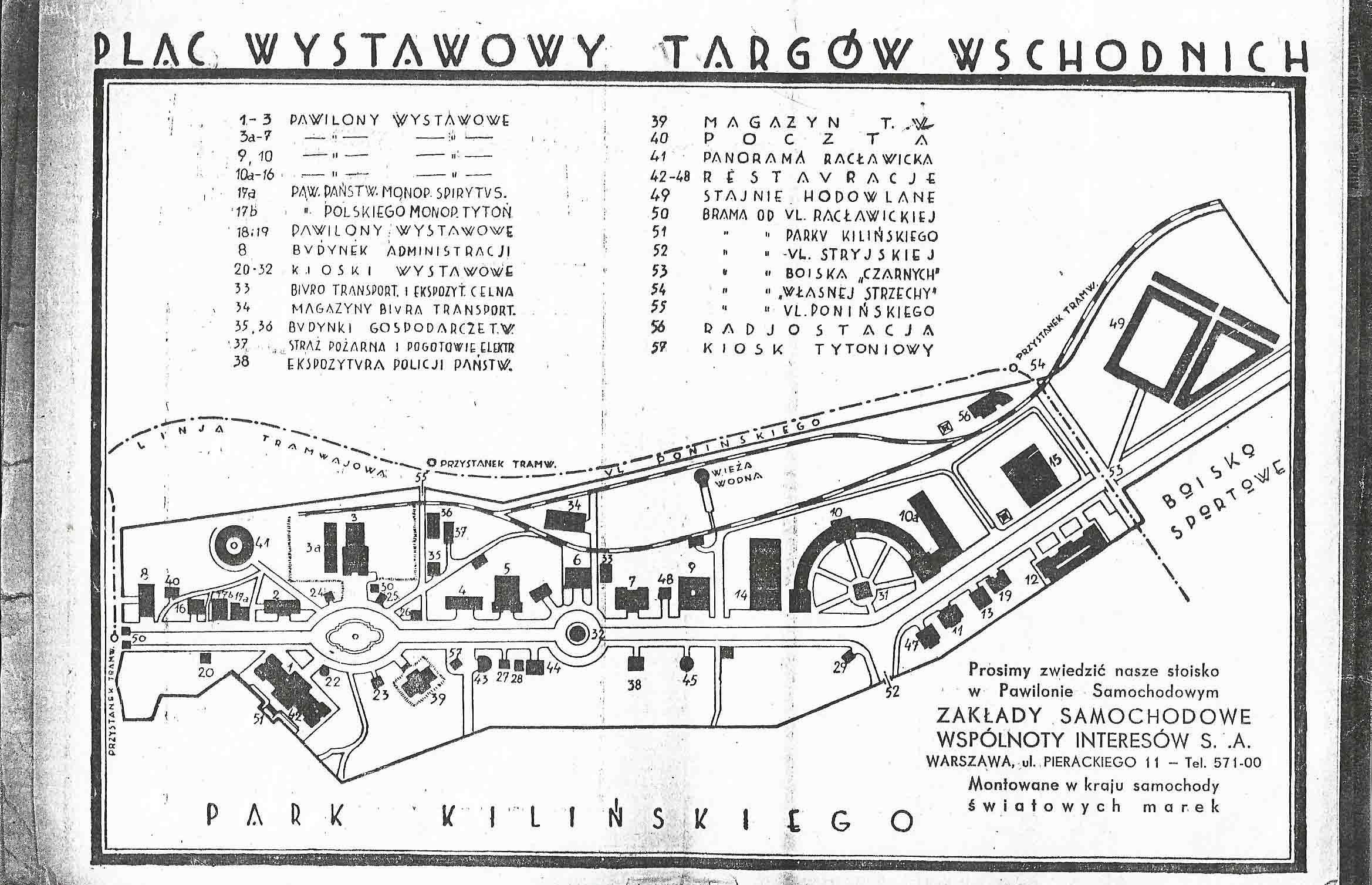 Stulecie Targów Wschodnich we Lwowie. Część 1