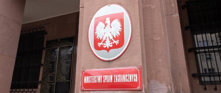 Oświadczenie w związku z 7. rocznicą nielegalnej aneksji Autonomicznej Republiki Krymu i miasta Sewastopol