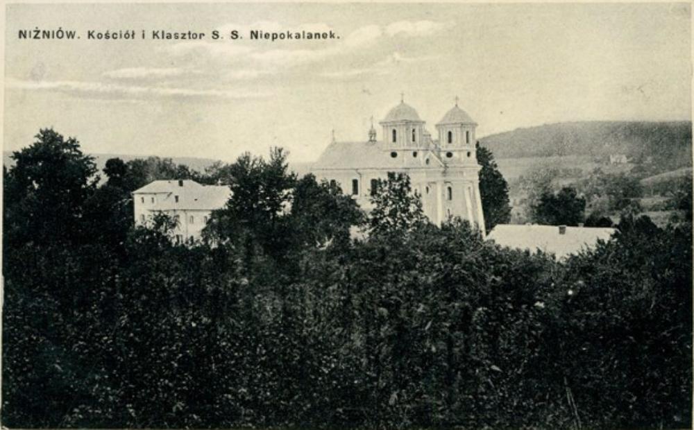 Zapomniany klasztor w Niżniowie. Część 1