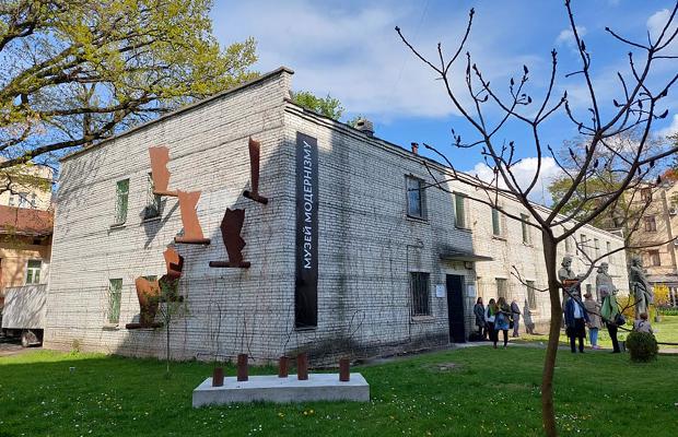 Nowe Muzeum Modernizmu we Lwowie