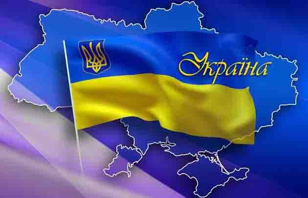 Послання конференції єпископів РКЦ з нагоди 30 річниці Незалежності України