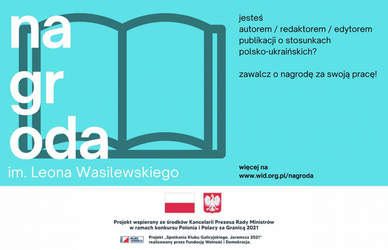 Nabór wniosków do Nagrody im. Leona Wasilewskiego