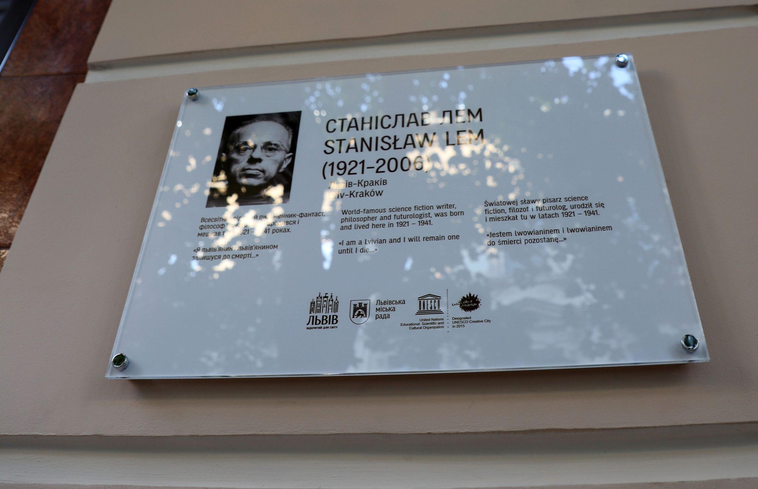 100 lat temu we Lwowie urodził się Stanisław Lem.