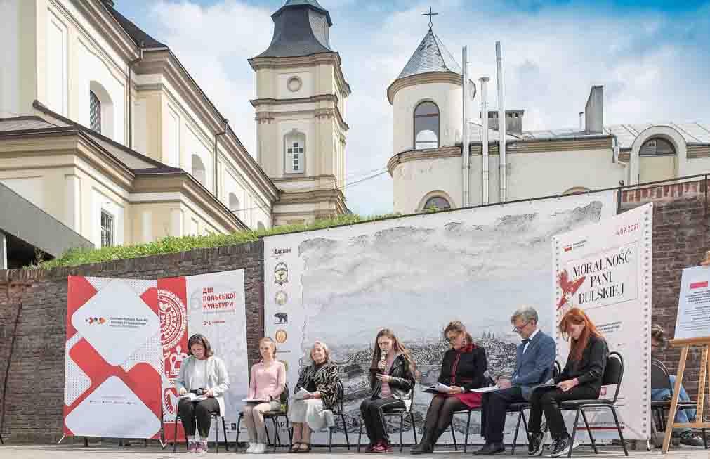 """Narodowe Czytanie dramatu """"Moralność pani Dulskiej"""" w dawnym Stanisławowie"""