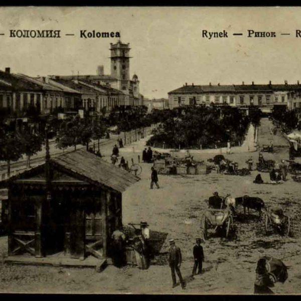Polacy w Kołomyi w okresie ZUNR – ZO UNR (1918–1919). Część 1