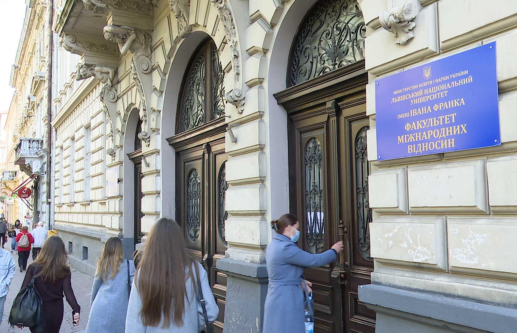 Dwa etapy Lwowskiej Szkoły Dyplomatycznej